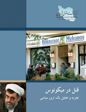 front cover 1.psd