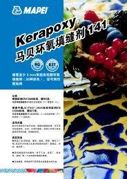 Kerapoxy - Mapei