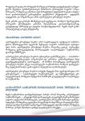 politikis saxelmZRvanelo politikis saxelmZRvanelo - Page 3