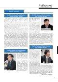English - Page 7