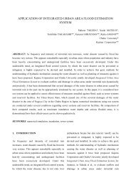 application of integrated urban area flood estimation system