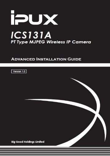 Advanced Installation Guide - iPUX