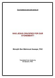 en was jesus crucified for our atonement