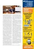 Basic CMYK - Металлообработка и станкостроение - Page 7