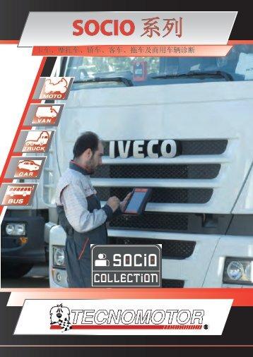 SOCIO 系列 - Tecnomotor