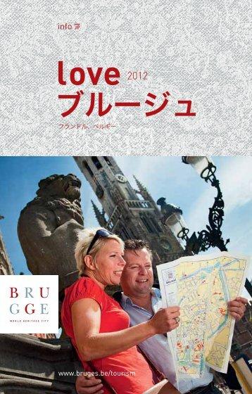 love2012 - Foto Brugge - Stad Brugge