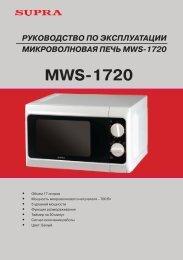 руководство по эксплуатации микроволновая печь mws-1720