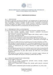 Regolamento per la concessione di Patrocinio - Consiglio ...