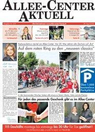 """Auf dem roten Ring zu den """"neuseen classics"""" - Allee-Center, Leipzig"""