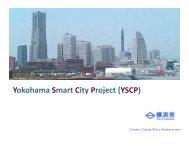 Yokohama Smart City Project (YSCP)