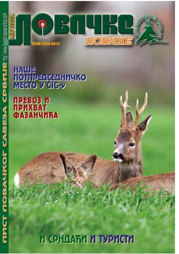 MAJ 14-15..qxd - Lovacki Savez Srbije
