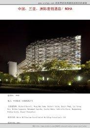 中国,三亚,洲际度假酒店/ WOHA - ArchGo!