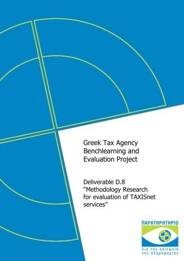 Methodology Research for evaluation of TAXISnet services