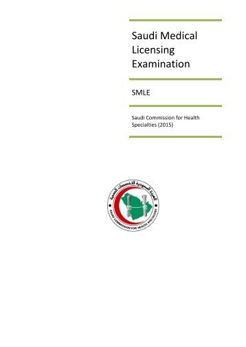 Saudi Nursing Licensing Exam (SNLE) Applicant Guide