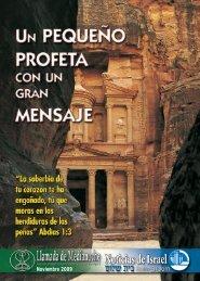 Noviembre 2009 - Llamada de Medianoche
