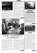 WWW.KHEOBA.GE - Page 2