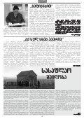 WWW.KHEOBA.GE - Page 4