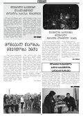 WWW.KHEOBA.GE - Page 6
