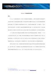 可查看其中文资料 - 北京飞斯科科技有限公司