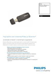 PTA01/00 Philips Безжичен USB адаптер за телевизори ... - Get