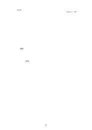 開放的台灣和平的兩岸 - 國家政策研究基金會