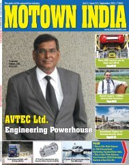 avtec Ltd. engineering Powerhouse