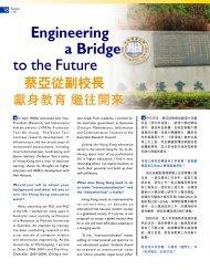 p. 16-18 - Hong Kong Baptist University