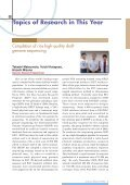 Annual Report 2003 - Page 7