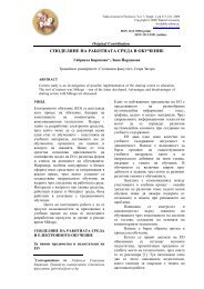 share of the work environment in training t50p1 - uni-sz.bg