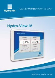 Hydro-View IV - Hydronix