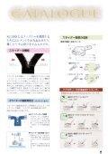 Sliders Catalogue - YKK Zippers - YKK Japan ©2014 - Page 3