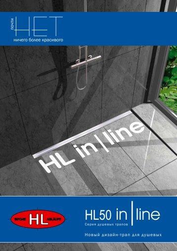 HL50 in line