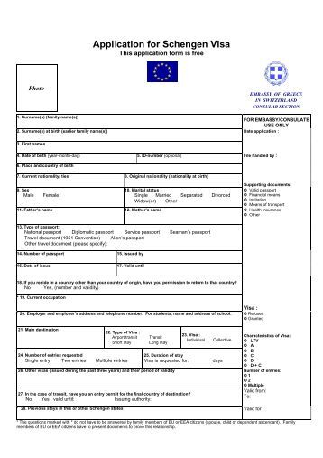 application-for-schengen-visa Visa Application Form For Schengen Italy on united states visa application form, italy visa application form online, italy business, italian visa application form, italy tourist visa, uk visa application form,