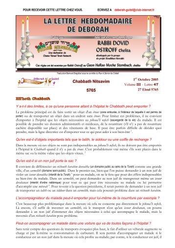 Volume III - lettre n°47 - Association Deborah Guitel