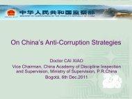 On China's Anti-Corruption Strategies