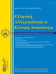 Ελληνική Αλλεργιολογία & Κλινική Ανοσολογία - ΒΗΤΑ Ιατρικές ...