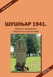 prelom srpski.indd - Jadovno 1941.