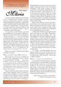 Isten - Vetés és aratás - Page 7