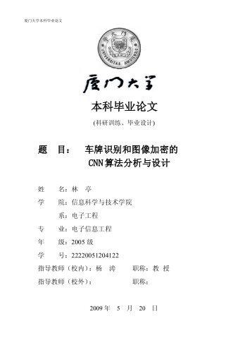 A New Titan Clin Research Paper Tanaka Aug Pdf  Lcrhea