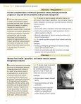 Strategic_Plan_2003 - Purdue Agriculture - Purdue University - Page 4
