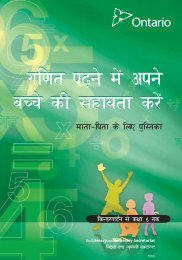 A Guide for Parents Kindergarten to Grade 6 (Hindi)