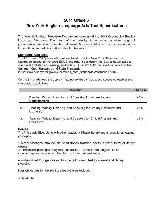 2011 Grade 5 New York English Language Arts Test