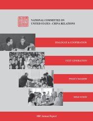 2007 Annual Report - National Committee on United States-China ...