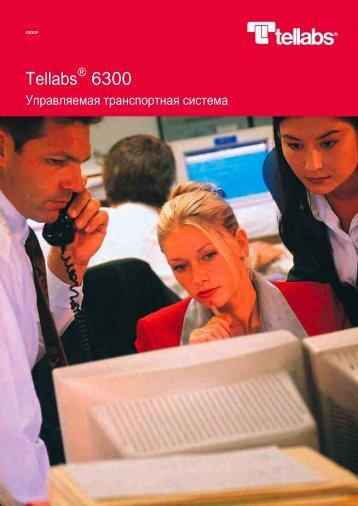 Tellabs® 6340 Switch Node