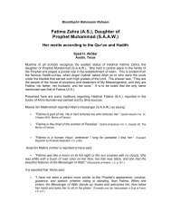 Fatima Zahra (AS), Daughter of Prophet Muhammad ... - Islam Query