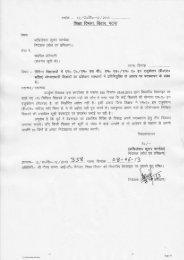$fficr €qR - Education Department of Bihar