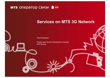 Services on MTS 3G Network