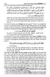 V3 - P 102 - 201 - World Of Islam Portal