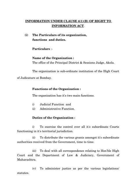 administrative law functions