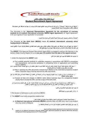 Artist Agent Agreement